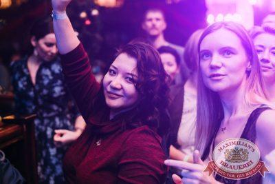 Mgzavrebi в «Максимилианс» Челябинск, 5 декабря 2017 - Сеть ресторанов «Максимилианс» - 42