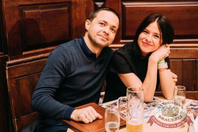 Mgzavrebi в «Максимилианс» Челябинск, 5 декабря 2017 - Сеть ресторанов «Максимилианс» - 43