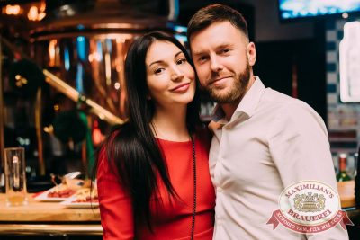 Mgzavrebi в «Максимилианс» Челябинск, 5 декабря 2017 - Сеть ресторанов «Максимилианс» - 44