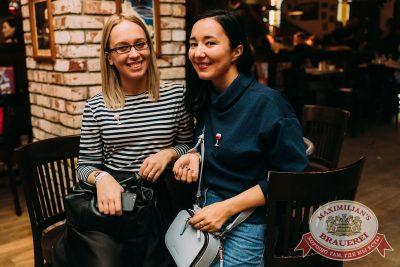Mgzavrebi в «Максимилианс» Челябинск, 5 декабря 2017 - Сеть ресторанов «Максимилианс» - 46