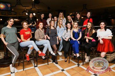 Мисс «Максимилианс» 2018 в «Максимилианс» Казань, 21 апреля 2018 - Сеть ресторанов «Максимилианс» - 1