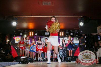 Мисс «Максимилианс» 2018 в «Максимилианс» Казань, 21 апреля 2018 - Сеть ресторанов «Максимилианс» - 11