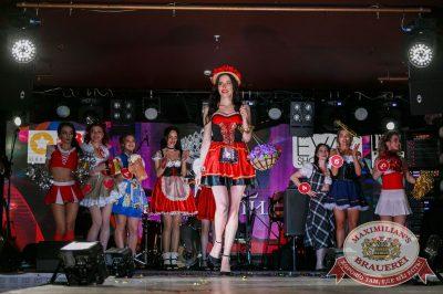 Мисс «Максимилианс» 2018 в «Максимилианс» Казань, 21 апреля 2018 - Сеть ресторанов «Максимилианс» - 14