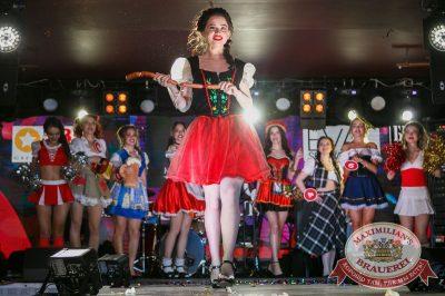 Мисс «Максимилианс» 2018 в «Максимилианс» Казань, 21 апреля 2018 - Сеть ресторанов «Максимилианс» - 15