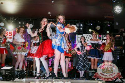 Мисс «Максимилианс» 2018 в «Максимилианс» Казань, 21 апреля 2018 - Сеть ресторанов «Максимилианс» - 16