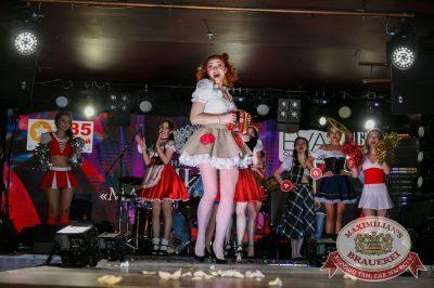 Мисс «Максимилианс» 2018 в «Максимилианс» Казань, 21 апреля 2018 - Сеть ресторанов «Максимилианс» - 17