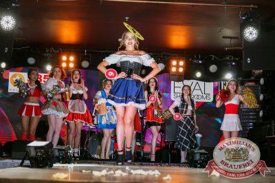 Мисс «Максимилианс» 2018 в «Максимилианс» Казань, 21 апреля 2018 - Сеть ресторанов «Максимилианс» - 19