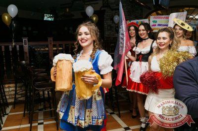 Мисс «Максимилианс» 2018 в «Максимилианс» Казань, 21 апреля 2018 - Сеть ресторанов «Максимилианс» - 2