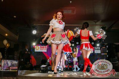 Мисс «Максимилианс» 2018 в «Максимилианс» Казань, 21 апреля 2018 - Сеть ресторанов «Максимилианс» - 20