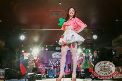 Мисс «Максимилианс» 2018 в «Максимилианс» Казань, 21 апреля 2018 - Сеть ресторанов «Максимилианс» - 25