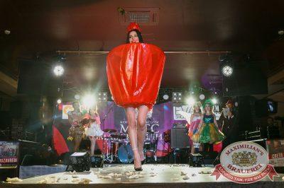 Мисс «Максимилианс» 2018 в «Максимилианс» Казань, 21 апреля 2018 - Сеть ресторанов «Максимилианс» - 26