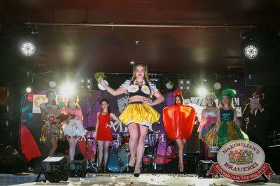 Мисс «Максимилианс» 2018 в «Максимилианс» Казань, 21 апреля 2018 - Сеть ресторанов «Максимилианс» - 27