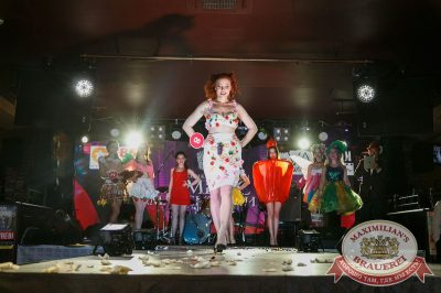 Мисс «Максимилианс» 2018 в «Максимилианс» Казань, 21 апреля 2018 - Сеть ресторанов «Максимилианс» - 28