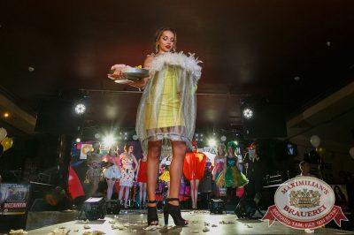 Мисс «Максимилианс» 2018 в «Максимилианс» Казань, 21 апреля 2018 - Сеть ресторанов «Максимилианс» - 29