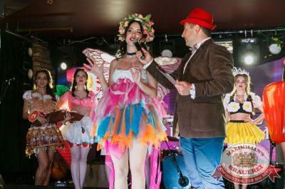 Мисс «Максимилианс» 2018 в «Максимилианс» Казань, 21 апреля 2018 - Сеть ресторанов «Максимилианс» - 30