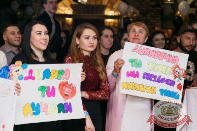 Мисс «Максимилианс» 2018 в «Максимилианс» Казань, 21 апреля 2018 - Сеть ресторанов «Максимилианс» - 31