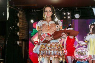 Мисс «Максимилианс» 2018 в «Максимилианс» Казань, 21 апреля 2018 - Сеть ресторанов «Максимилианс» - 32