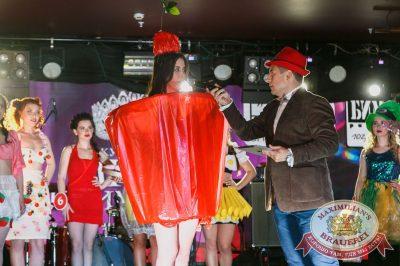 Мисс «Максимилианс» 2018 в «Максимилианс» Казань, 21 апреля 2018 - Сеть ресторанов «Максимилианс» - 36