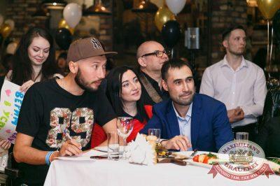 Мисс «Максимилианс» 2018 в «Максимилианс» Казань, 21 апреля 2018 - Сеть ресторанов «Максимилианс» - 39