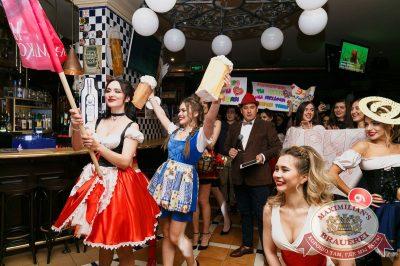 Мисс «Максимилианс» 2018 в «Максимилианс» Казань, 21 апреля 2018 - Сеть ресторанов «Максимилианс» - 4