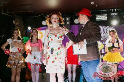 Мисс «Максимилианс» 2018 в «Максимилианс» Казань, 21 апреля 2018 - Сеть ресторанов «Максимилианс» - 40