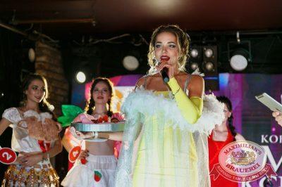 Мисс «Максимилианс» 2018 в «Максимилианс» Казань, 21 апреля 2018 - Сеть ресторанов «Максимилианс» - 41