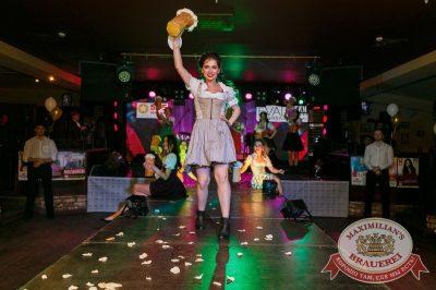 Мисс «Максимилианс» 2018 в «Максимилианс» Казань, 21 апреля 2018 - Сеть ресторанов «Максимилианс» - 42