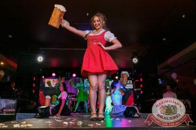 Мисс «Максимилианс» 2018 в «Максимилианс» Казань, 21 апреля 2018 - Сеть ресторанов «Максимилианс» - 43