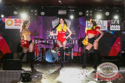 Мисс «Максимилианс» 2018 в «Максимилианс» Казань, 21 апреля 2018 - Сеть ресторанов «Максимилианс» - 51