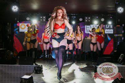 Мисс «Максимилианс» 2018 в «Максимилианс» Казань, 21 апреля 2018 - Сеть ресторанов «Максимилианс» - 53