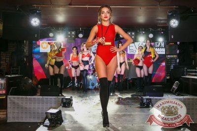 Мисс «Максимилианс» 2018 в «Максимилианс» Казань, 21 апреля 2018 - Сеть ресторанов «Максимилианс» - 54