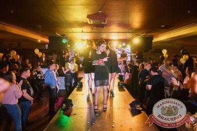 Мисс «Максимилианс» 2018 в «Максимилианс» Казань, 21 апреля 2018 - Сеть ресторанов «Максимилианс» - 56