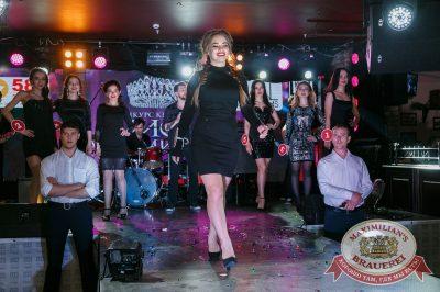 Мисс «Максимилианс» 2018 в «Максимилианс» Казань, 21 апреля 2018 - Сеть ресторанов «Максимилианс» - 58
