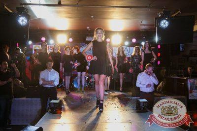 Мисс «Максимилианс» 2018 в «Максимилианс» Казань, 21 апреля 2018 - Сеть ресторанов «Максимилианс» - 59