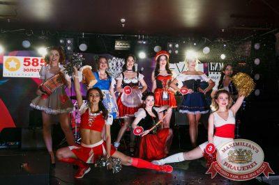 Мисс «Максимилианс» 2018 в «Максимилианс» Казань, 21 апреля 2018 - Сеть ресторанов «Максимилианс» - 6
