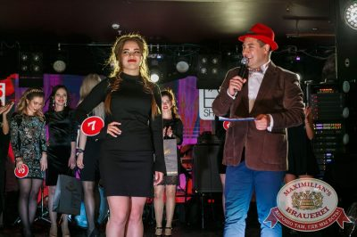 Мисс «Максимилианс» 2018 в «Максимилианс» Казань, 21 апреля 2018 - Сеть ресторанов «Максимилианс» - 64