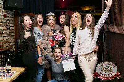 Мисс «Максимилианс» 2018 в «Максимилианс» Казань, 21 апреля 2018 - Сеть ресторанов «Максимилианс» - 78