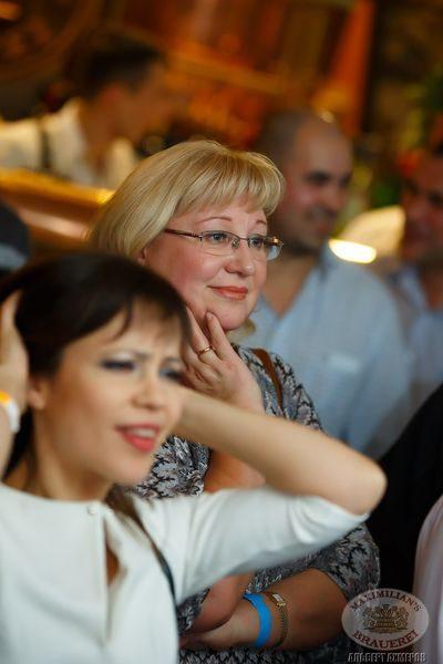 Моральный Кодекс, в «Максимилианс» Казань 24 октября 2013 - Сеть ресторанов «Максимилианс» - 30