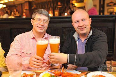 Моральный кодекс в «Максимилианс» Уфа, 17 октября 2013 - Сеть ресторанов «Максимилианс» - 04