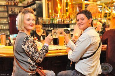 Моральный кодекс в «Максимилианс» Уфа, 17 октября 2013 - Сеть ресторанов «Максимилианс» - 05