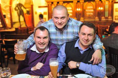 Моральный кодекс в «Максимилианс» Уфа, 17 октября 2013 - Сеть ресторанов «Максимилианс» - 11