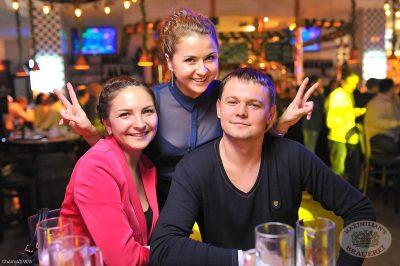 Моральный кодекс в «Максимилианс» Уфа, 17 октября 2013 - Сеть ресторанов «Максимилианс» - 17
