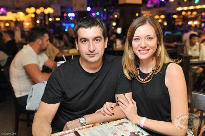 Моральный кодекс в «Максимилианс» Уфа, 17 октября 2013 - Сеть ресторанов «Максимилианс» - 21