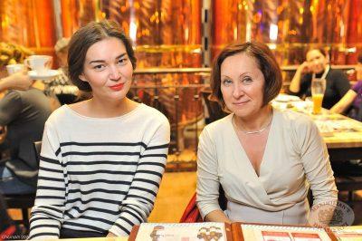Моральный кодекс в «Максимилианс» Уфа, 17 октября 2013 - Сеть ресторанов «Максимилианс» - 22