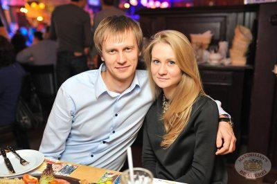 Моральный кодекс в «Максимилианс» Уфа, 17 октября 2013 - Сеть ресторанов «Максимилианс» - 25