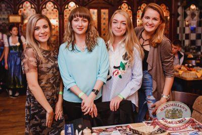 Мот в «Максимилианс» Челябинск, 14 сентября 2017 - Сеть ресторанов «Максимилианс» - 11
