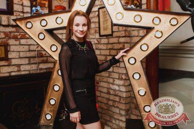 Мот в «Максимилианс» Челябинск, 14 сентября 2017 - Сеть ресторанов «Максимилианс» - 13