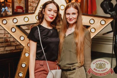 Мот в «Максимилианс» Челябинск, 14 сентября 2017 - Сеть ресторанов «Максимилианс» - 19