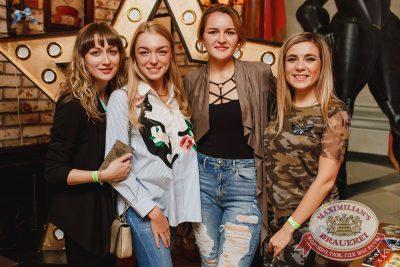 Мот в «Максимилианс» Челябинск, 14 сентября 2017 - Сеть ресторанов «Максимилианс» - 21