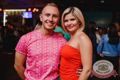 Мот в «Максимилианс» Челябинск, 14 сентября 2017 - Сеть ресторанов «Максимилианс» - 22